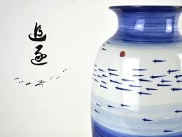 【初于蓝工作室】——部分青花陶瓷花瓶