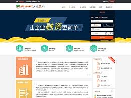 公司网站分页设计