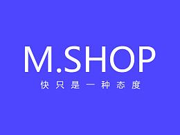 Mshop 官方网站