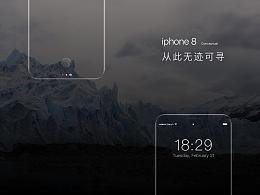 iphone8概念设计