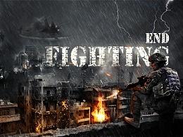 fighting练习