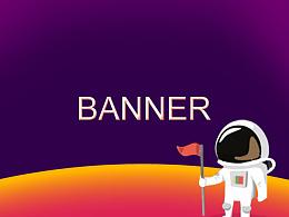 两个统一风格的页头banner