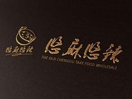 悠麻悠辣冒菜馆——最重庆的麻辣烫   冒起弄  哈起整