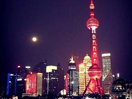 正月十六夜游东方明珠