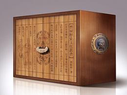 晋城历史文化丛书设计