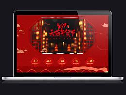 年货节 中国风茶具