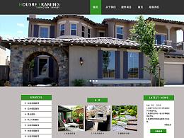房地产公司首页