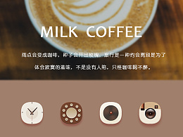 MILK  COFFEE—手机主题
