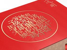 十二生肖骨瓷酒具设计包装