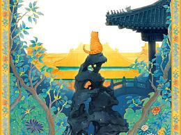 """故宫博物院""""故宫中国节""""系列海报一"""
