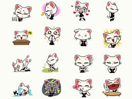 """第八套表情设计""""小情猫2"""""""