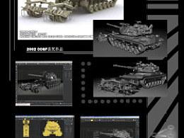 美式扫雷坦克