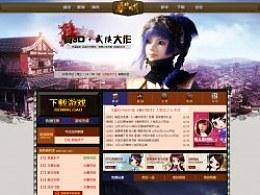 秦时明月游戏官网