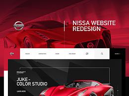 Nissa Website Redesign