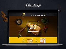 面包网页设计蛋糕电商首页西餐咖啡西点简约页面专题页练习