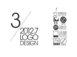 一些标志设计3