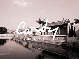 东莞卡迪文化生活酒店