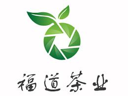 【Microdeisgn-麦克迪赛2015年3月作品】福道茶业LOGO提案
