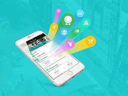 阿土伯旅游app