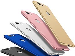 V8丝滑手机壳