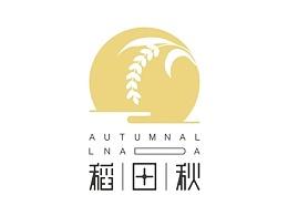 稻|田|秋-日式奶茶[视觉形象设计]