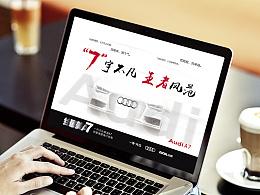 """""""7""""宇不凡,王者风范"""