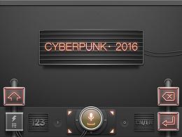 搜狗输入法-赛博朋克2016(Cyberpunk2016)