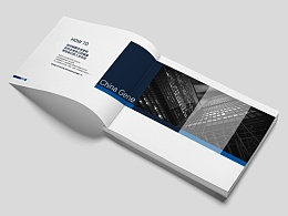 华夏基因企业画册
