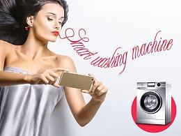 格兰仕 洗衣机 优化稿