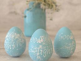 一颗蛋,不,是三颗蛋