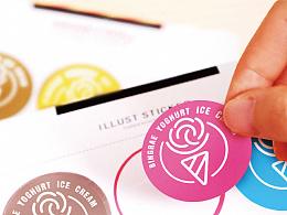 冰淇淋品牌形象设计/工业建筑logo设计、VI设计