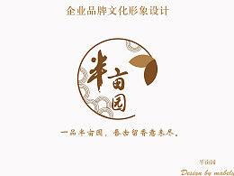 半亩园茶叶形象设计