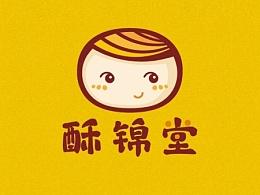LOGO & 矢量插画 合集