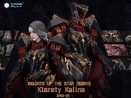 核玩coreplay新品:《边际启示录》星骸骑士女主雕像