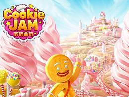 网易游戏:《Cookie Jam 碎碎曲奇》手机游戏 平面海报