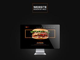 原创作品:快餐品牌网页设计