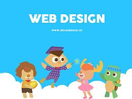 Starry 品牌VI/UI设计/创意/手绘/理财/儿童