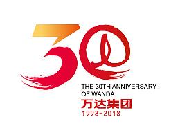 万达30周年原创logo设计