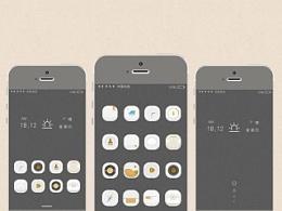 《素味。》icon设计