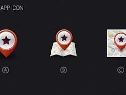 位置定位安卓应用ICON