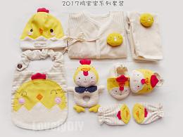 2017小鸡系列萌物
