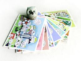 猫空·大连系列城市明信片