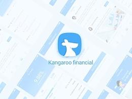袋鼠理财-Kangaroo financial