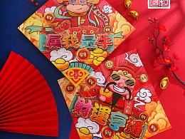 新年节庆用品,春联 福字