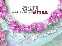 深圳市镜宝明塑胶制品有限公司