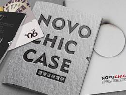 NOVOCHIC /画册 /版式