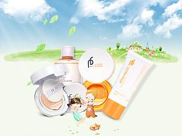 【视频设计】搜狐视频广告设计