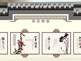 石家庄桥西社区文化墙设计