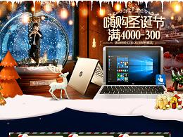 京东惠普笔记本和杨洋一起嗨购圣诞节