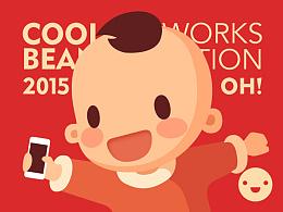 2015APP运营专题活动